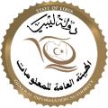 الهيئة العامة للمعلومات